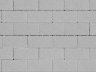 Тротуарная плитка ARTSTEIN Прямоугольник Лайн серый, 40 мм