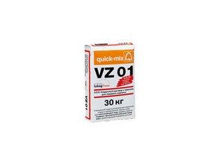 Кладочный раствор с трассом Quick-mix VZ 01 . A, алебастрово-белый, 30 кг