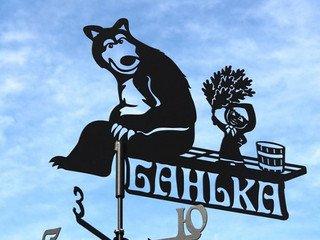 """Экстрабольшой флюгер серии Люкс """"Маша и медведь"""" 40х70"""