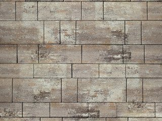 Тротуарная плитка ARTSTEIN Инсбрук Тироль ColorMix Берилл, 60 мм
