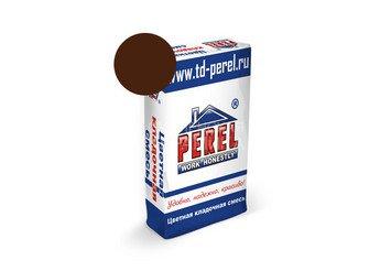 Цветная кладочная смесь Perel SL 5055 шоколадная, 50 кг 1