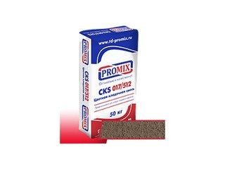 Цветная кладочная смесь PROMIX CKS 512 4400 светло-коричневая