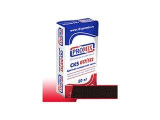 Цветная кладочная смесь PROMIX CKS 512 5400 шоколадная