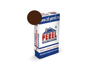 Цветная кладочная смесь Perel SL 0055 шоколадная, 50 кг