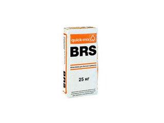 Шпатлевка для бетона и ремонта Quick-mix BRS усиленная волокном до 15 мм