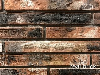 Плитка ригельная Real Brick RB 1-14 Хаки