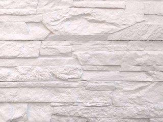 """Декоративный камень Polinka """"Сланец Рифейский"""", слоновая кость, рядовой"""