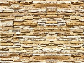 "100-30 Декоративный камень White Hills ""Кросс Фелл"" (Cross Fell), желтый, плоскостной, без шва"