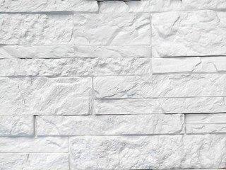 """Декоративный камень Polinka """"Сланец Карпатский"""", белый, рядовой"""