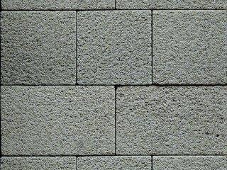 """Тротуарная плитка ТП Б.5.Псм.6 """"Инсбрук Ланс"""" Nature Stone Арбаро 450х300 300х300 Гладкая"""