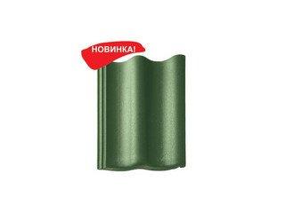 Цементнопесчаная рядовая черепица Braas янтарь зеленый