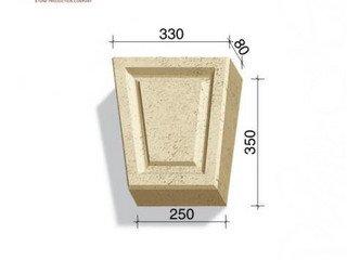 734-92 Замковый камень Z2, спеццвет
