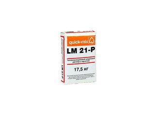 Теплоизоляционный кладочный раствор Quick-mix LM 21-P с перлитом, 17,5 кг