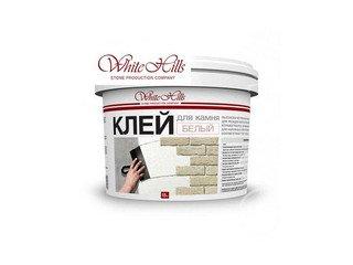 Клей для камня White-Hills «Белый» 15 кг