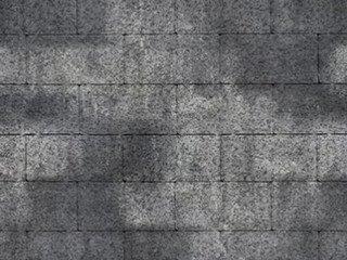 Тротуарная плитка ARTSTEIN Прямоугольник Лайн ColorMix Актау, 60 мм