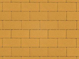 Тротуарная плитка ARTSTEIN Прямоугольник Лайн желтый, 40 мм