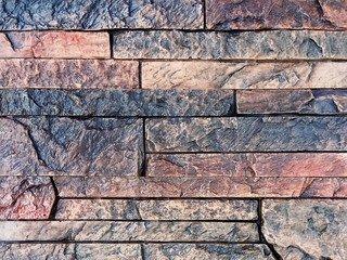 """Декоративный камень Polinka """"Сланец Карпатский"""", коричневый, рядовой"""