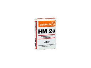 Кладочная смесь для рядовой кладки Quick-mix HM 2a, 40 кг