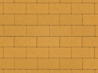 """Тротуарная плитка ТП А.1.П.4, ТП Б.1.П.6, ТП В.1.П.8 """"Прямоугольник"""" Желтый 100х200х80 Гладкая"""